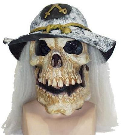 Skull Soldier Masker
